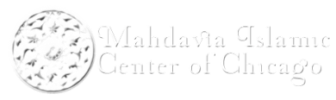 Mahdavia Islamic Center of Chicago (MICC)